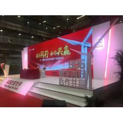 福州推广活动策划遮雨棚搭建舞台桁架搭建公司
